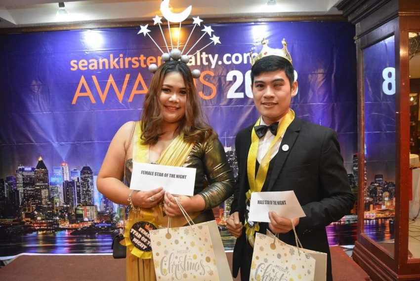 8-seankirsten-annual-awards-2018